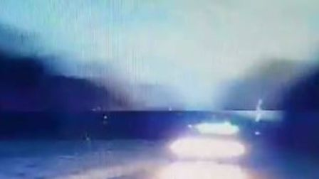 A screen grab from the footage tweeted by police.