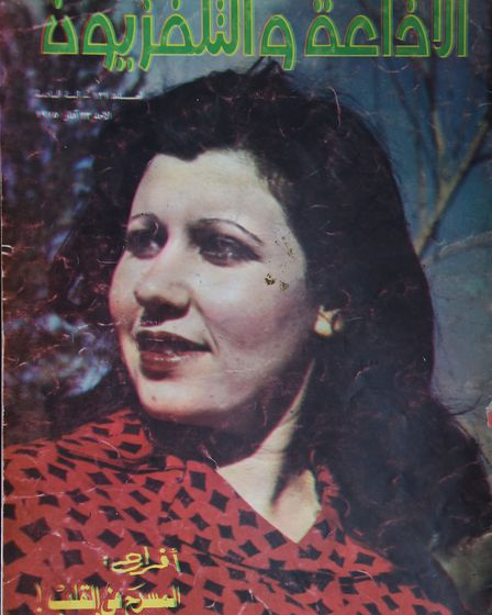 Afrah Alwassiti on the front cover of an Iraqi magazine in 1975. Picture: Courtesy of Afrah Alwassit