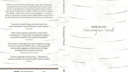 Norwich University of the Arts student Rowan Collins' redesigned book cover for Haruki Murakami's be