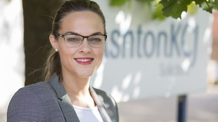 Law firm Ashton KCJ has welcomed a new solicitor, Sophie McCadney, to its commercial property team.