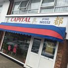Capital Chinese Takeaway, in Westwood Avenue, Lowestoft, was handed a five food hygiene rating by Ea