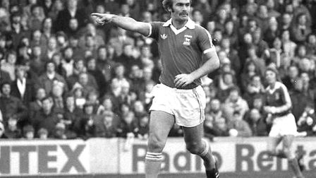 Ipswich Town skipper Mick Mills has bitter-sweet memories of the 5-0 win over Widzew Lodz in the UEFA Cup, from 40 years ago.