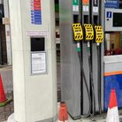 The pumps are now out of order at Gulf Lady Lane Petrol Stationin Hadleigh