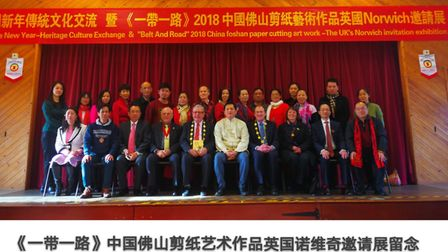 Hethersett welcomed 30 artists from the Guangdong Province in South Eastern China for a cultural exc