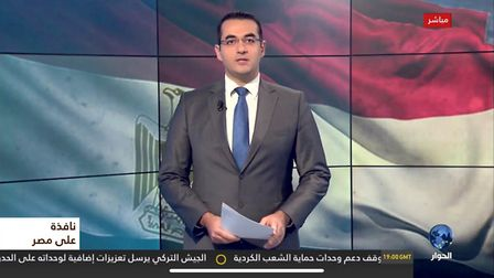 Mr Gaweesh became the presenter on a daily news show in Turkey Picture: AL HIWAR TV