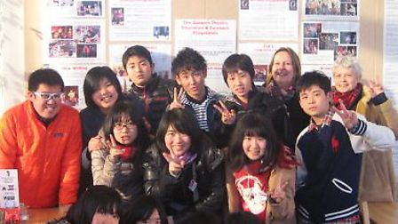 """The """"Cultural Homestay"""" students after arriving in Hornchurch from Japan"""
