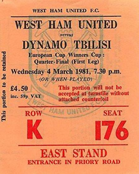 Dinamo Tbilisi ticket from 1981