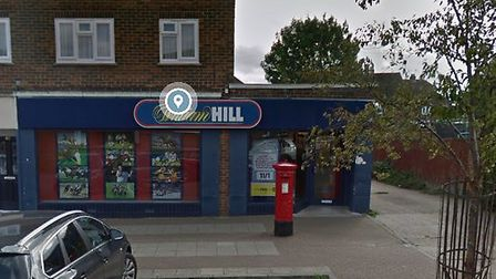 William Hill which has a shop in GarrickWay, Ipswich, could be bought up by casino giant Caesars Pi