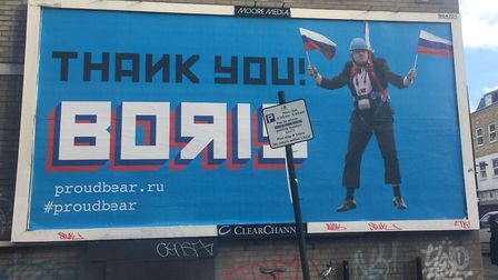 A billboard featuring Boris Johnson, in Bethnal Green, east London Photo: PA / Caitlin Doherty