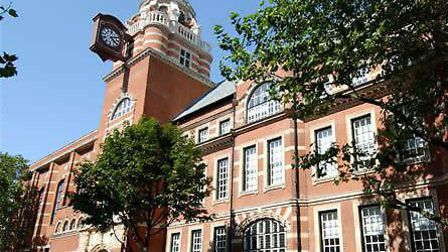 City University has been given �400,000 to fight cyber-crime