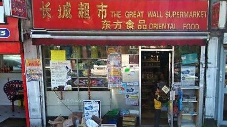 The Great Wall Supermarket in Edgware Road (Pic: Google)