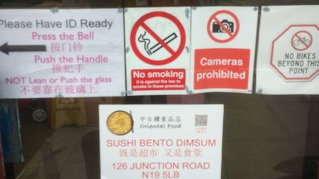 'Please have ID ready': The sign at Oriental Food in Junction Road. Picture: Tom Bartley