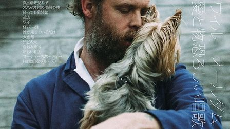Songs of Love and Horror is the first record released under Will Oldham's real name since 1997's Jo