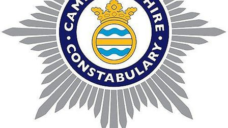 Cambridgeshire police appeal for information about lost war medal