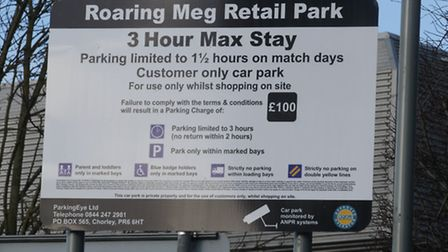Signs have already been put up around the retail park