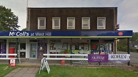 A google street map view of McColl's in West Hill