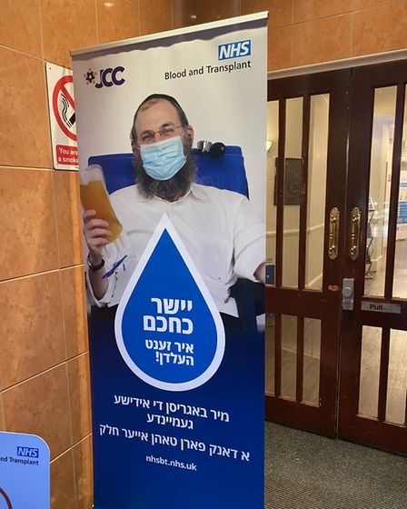 The charity Jewish Community Care launched a drive to encourage the Orthodox community to donate plasma, and produced...