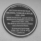 The Blue Plaque is still the only one in Torbay that carries Jewish words which when translated mean 'Be strong and of good courage'.