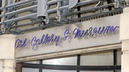 The sign above the doorway of the 1980's section of the building
