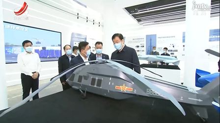 model of a stealth helicopter at the AVIC Research and Development Institute in Jingdezhen, China